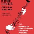 9/19(土) 東高円寺 U.F.O. クラブでライブです