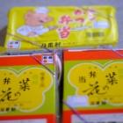 『味のあるレンズ KAMLAN50mmF1.1による春らしいお弁当&目黒川の桜③ 2021/04/05』の画像