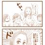 かげひなたに咲く花*第146話『レイ子先生の要約筆記①』