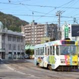 『函館市電 8000形 ①』の画像
