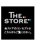 『ネットで買えるおしゃれで楽しい雑貨屋さん BEST15 【インテリアまとめ・インテリア雑貨 おしゃれ 】』の画像