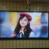 橋本環奈が韓国で広告に? 謎の写真がファンの間で話題 アイドルファンマスター
