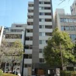 『当法人東京事業本部の紹介』の画像