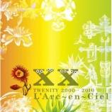 『CD Review:L'Arc〜en〜Ciel「TWENITY 2000-2010」』の画像