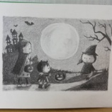 『【鉛筆画】ハロウィンのイラスト』の画像