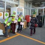 『コープさっぽろ桔梗店前で赤い羽根共同募金活動』の画像