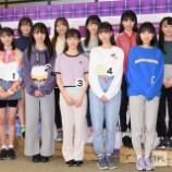 『【乃木坂46】4期生 金川紗耶さんが履いているスニーカー『1,080円』・・・』の画像