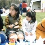 『1990年 4月21日 花見:弘前市・弘前公園野球場跡地』の画像