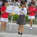2016年横浜開港記念みなと祭国際仮装行列第64回ザよこはまパレード その55(横浜市立戸塚高等学校バトントワリング部)