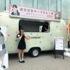 【炎上】東京アイドルフェスティバル「イコラブしょこちゃん特製カレー1000円」wwwwwwwwwwww