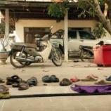 『【タイ】イサーン地方の歓迎セレモニーで祝福される』の画像