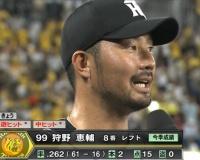 狩野が16安打で15打点稼いでるって結構凄いよな?