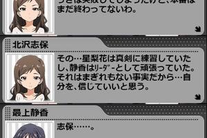 【グリマス】PSL編シーズン2クレシェンドブルー [第8話]プラチナスターライブ!!