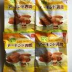 ダメOLのお小遣い日記¢(. .)