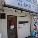 横浜ブログ