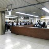 『総武快速線東京駅 朝ラッシュ時の到着時・発車時の混雑を観察してきました!』の画像