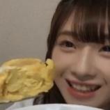 『[ノイミー] みれいちゃん、卵焼きを作って食べる料理配信【菅波美玲】』の画像