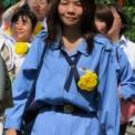 2015年横浜開港記念みなと祭国際仮装行列第63回ザよこはまパレード その90(孝道山)