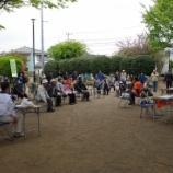 『東大和第一光ヶ丘自治会4月オ-プンカフェ』の画像