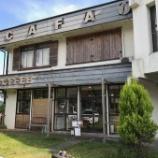 『cafe』の画像