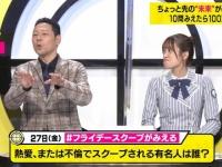 【日向坂46】くみテン、どういう表情!?wwwwwwwwwww