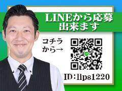 job_main (2)