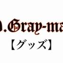 【グッズ】primaniacsよりD.Gray-manフレグランス第2弾発売決定!!ラインナップはリンク、クロス、千年伯爵、ロード、ティキの5種類!!