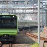 『日本政府「イベントやライブは自粛して!」ネット民「そんなのよりも満員電車をどうにかしたら?」』の画像