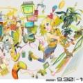 東京ゲームショウ2021オンライン それでも、僕らにはゲームがある。