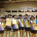 『◇仙台卓球センタークラブ◇ 第34回全日本クラブ卓球選手権大会 結果』の画像