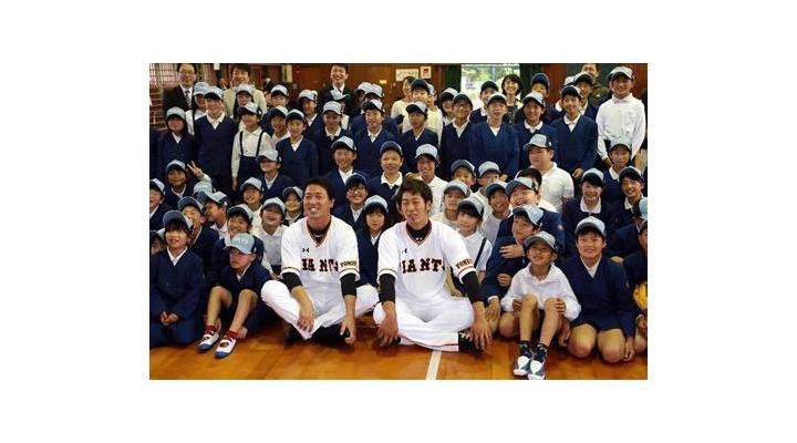 巨人・長野(.152 0 0 OPS.378)、立岡(.200 0 2 OPS.463)、小学校に訪問し子供たちを笑顔にする