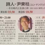 日本聖公会奈良基督教会ファンクラブ