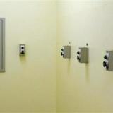 死刑を執行する刑務官の日当は・・・『もし自分が刑務官だったら躊躇なくボタンを押せるのか?』