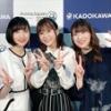 『【画像】佐倉綾音さんと水瀬いのりさん、大西沙織さんの3ショットw w w』の画像