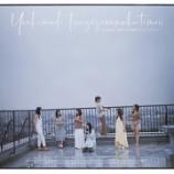 『【乃木坂46】『夜明けまで〜』ジャケット写真に酷似した映画ポスターを発見・・・』の画像