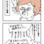 涙の十五祭 ②