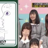 『【乃木坂46】この岩本蓮加の笑い方wwwwww』の画像