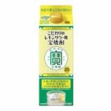『【新商品】こだわりのレモンサワー用<宝焼酎> 500ml紙パック 』の画像
