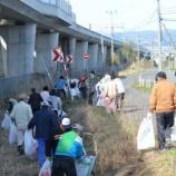 『桔梗町会「春のクリーン作戦」』の画像