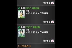 【グリマス】イベント「出撃!アイドルヒーローズ」を走った新米Pたち