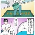 【 怪奇 】消えたコーンスープ②