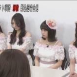 『【乃木坂46】衝撃!真夏さん軍団『解散』を発表!!!』の画像