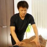 『釧路の整体院 快~かい~、明るく爽やかな整体師が痛みの原因を突き止めます!肩凝り、腰痛などにお悩みの方はぜひ!』の画像