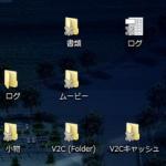 【悲報】デスクトップに謎のXが出現した…