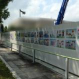 『【MiraiNET】ミライ大垣第2データセンター7年目に思う』の画像