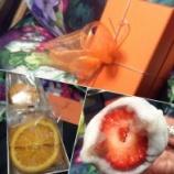 『大人気マカロン店~イケメンシェフの富山総曲輪ムッシュー・ジーMonsieurJ』の画像