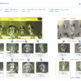 『ナットストッパー・スプリング!振動試験報告書』の画像