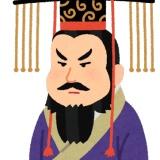 【画像】中国最後の皇帝の写真見たけどこれヤバない?