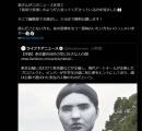 """伊藤潤二「首吊り気球」無料公開、空に浮かぶ""""巨大な人の顔""""の話題を受けて"""