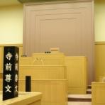 芦屋市議会議員てらまえたかふみ寺前尊文
